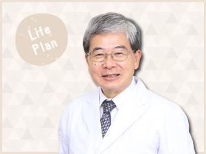 """齊藤先生に聞く!妊娠・出産のこと""""私のライフプラン"""""""