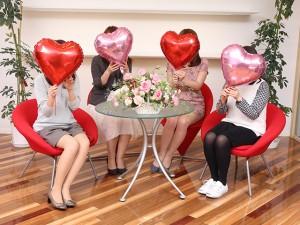 結婚まではいばらの道? 婚活ブログ×合コンブログ「恋愛&結婚座談会」