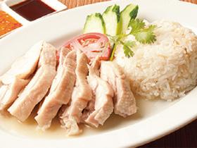 シンガポールチキンライス 「新嘉坡鶏飯」