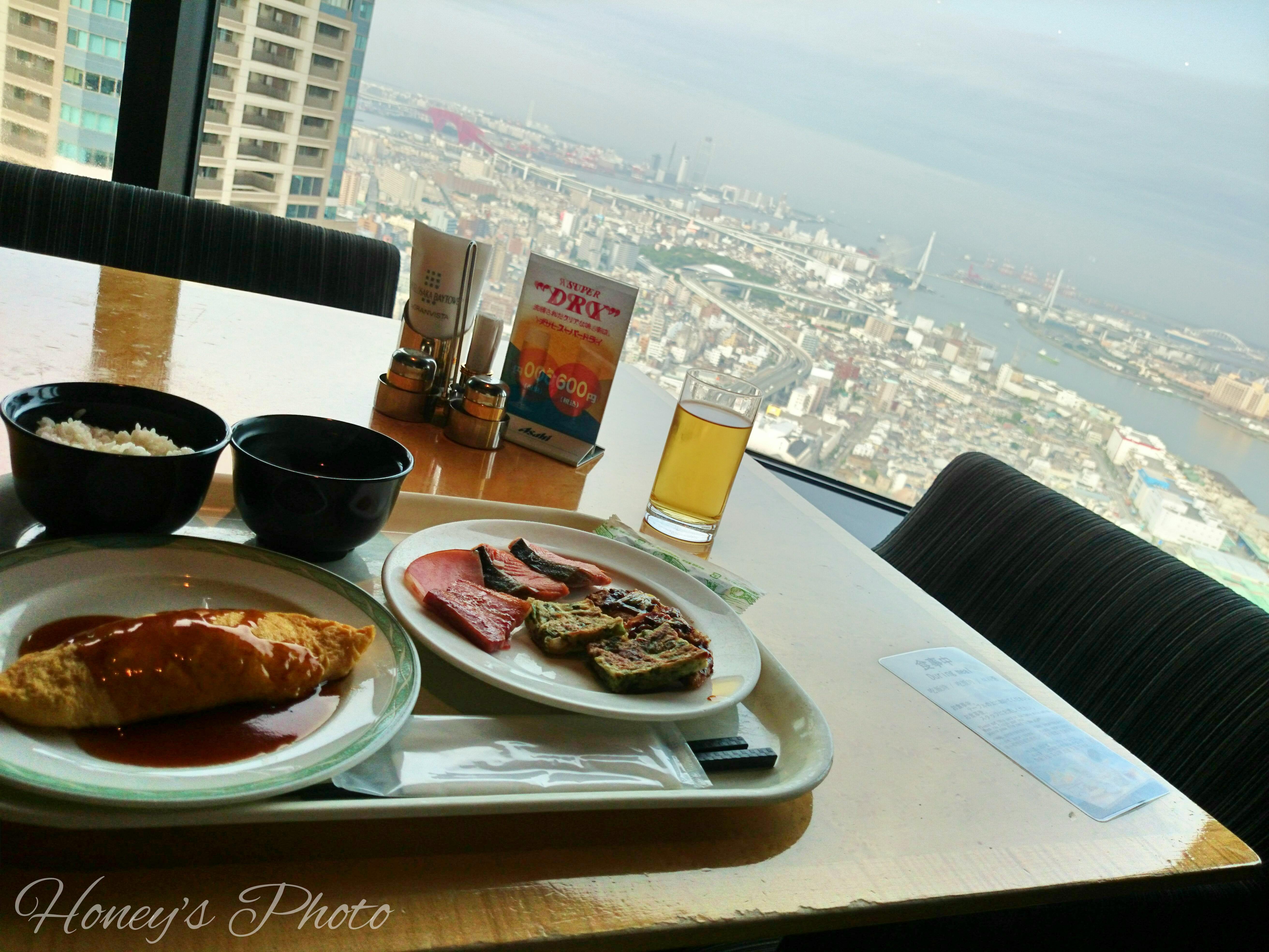 ☆出張の際のホテル選びって何基準ですか?最高の眺めで朝食を!☆