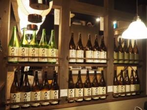 【日本酒】が豊富な居酒屋さんへ♡