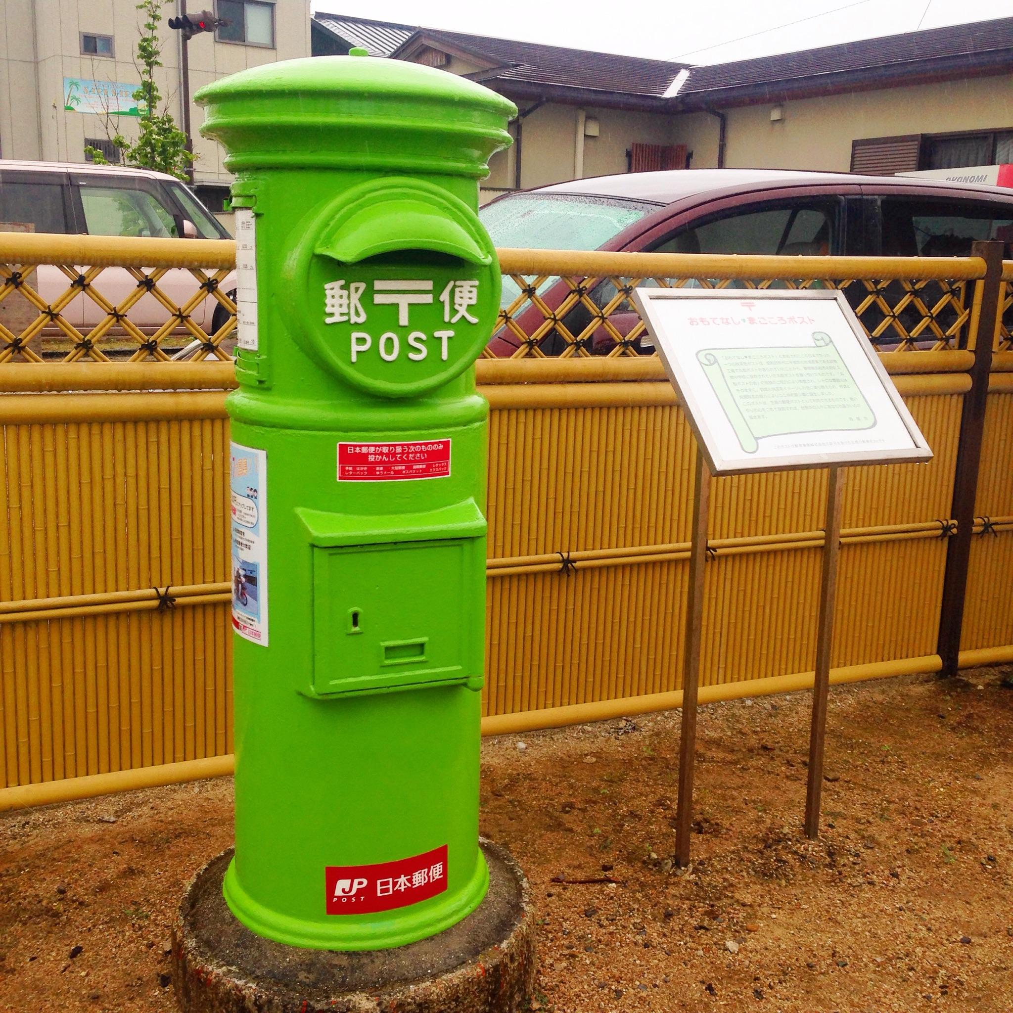 【西尾旅】日本で唯一の緑色ポスト&市場のお寿司&抹茶体験