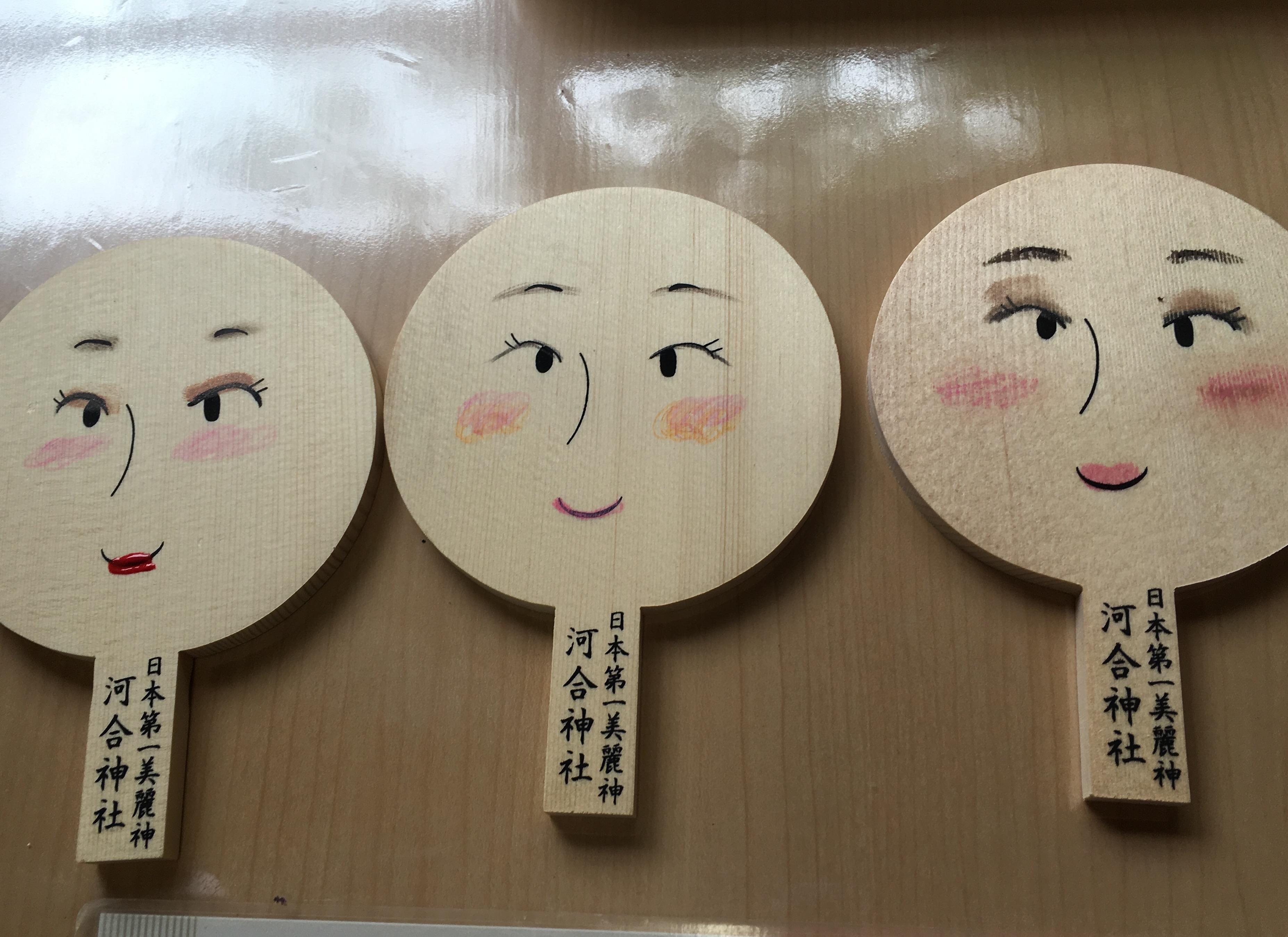 【女子旅】そうだ京都へいってきました