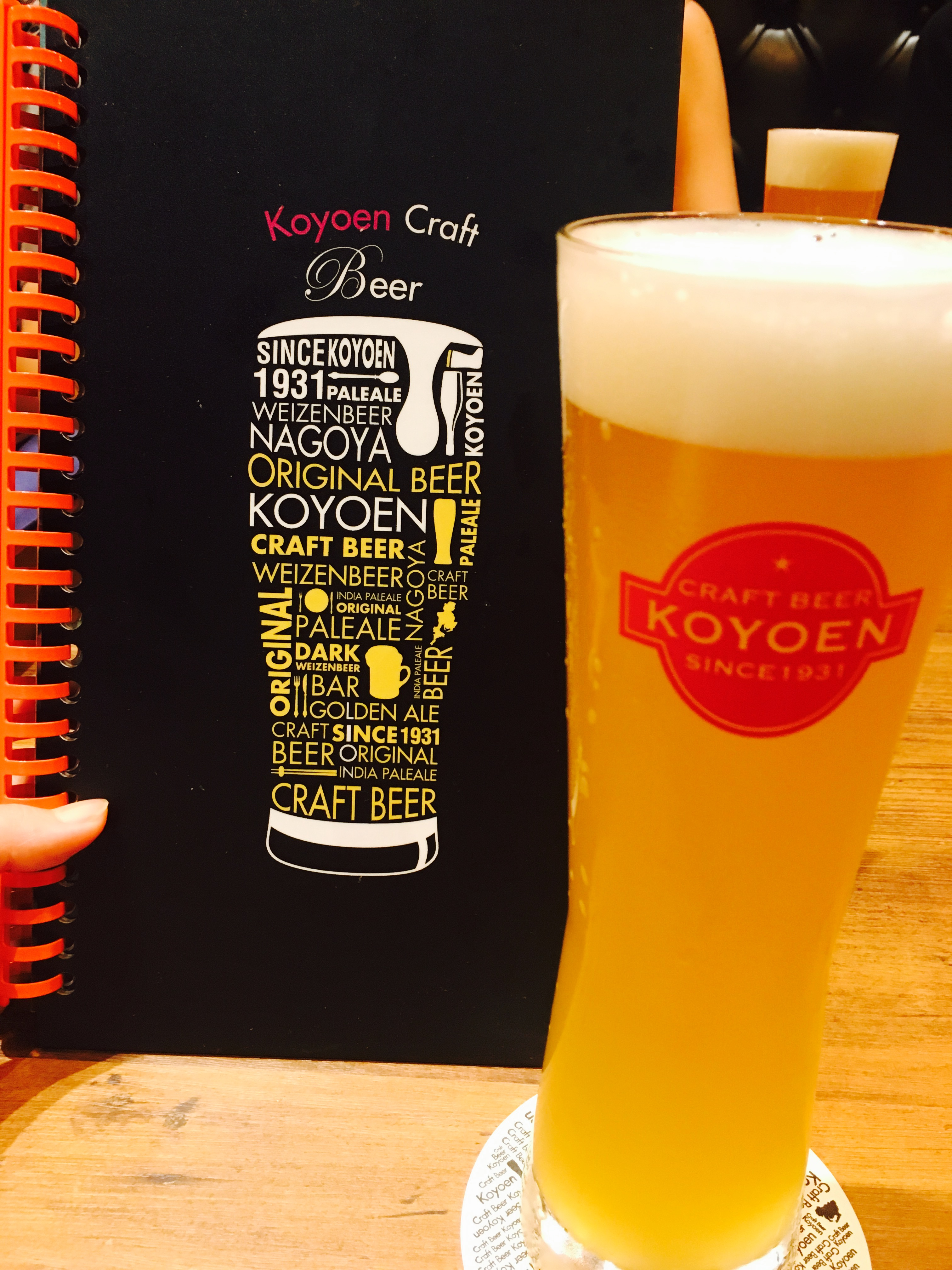 【クラフトビール】名古屋でしか味わえない一杯を!