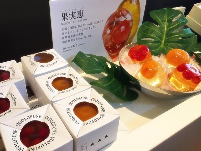 長崎県産茂木枇杷がまるごと入った黒船の『果実恵』は直営店で【てみやげ】