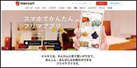 pic_tokusyu160617_03