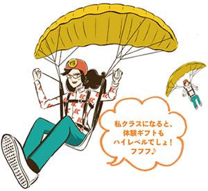pic_tokusyu160617_12