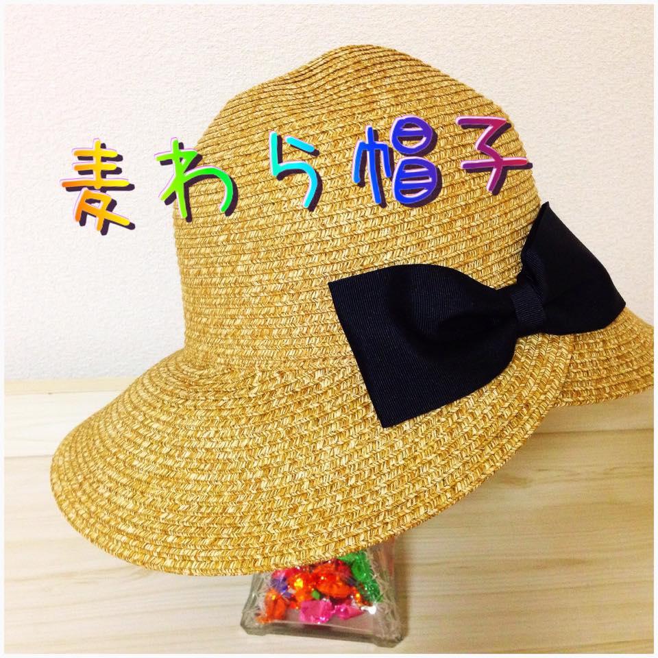 こんなの欲しかった!【サイズ調整可】な麦わら帽子♥