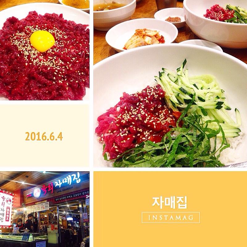 【韓国グルメ旅⑤】激安&美味しすぎ ユッケ in チャメチッ