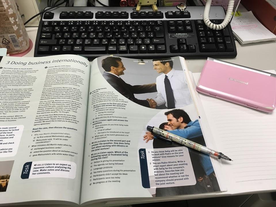 今年の夏は夫婦で英語!【朝勉】で朝の時間を有効活用〜♪
