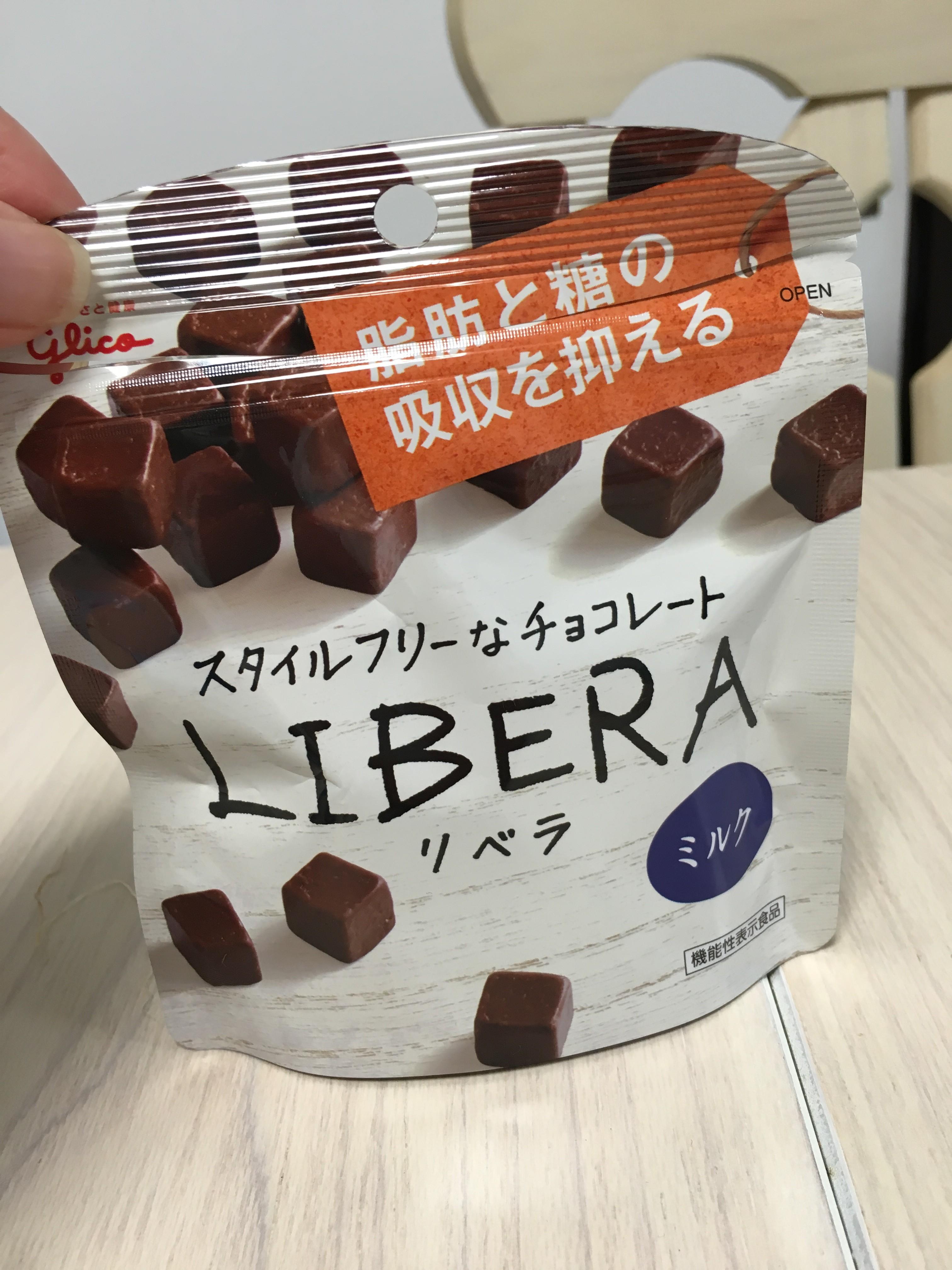 食べるほど美しくなるチョコレートがブーム♡