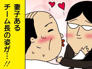 """気温もテンションも急上昇!?  真夏の""""暴走""""恋愛エピソード"""
