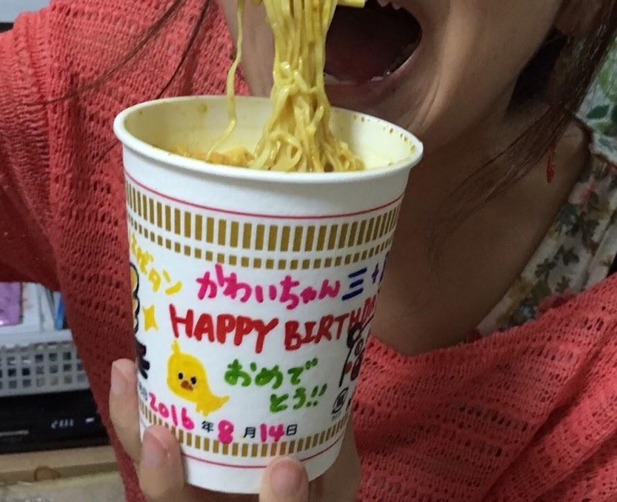 誕生日プレゼントに最適!?手作りカップ麺