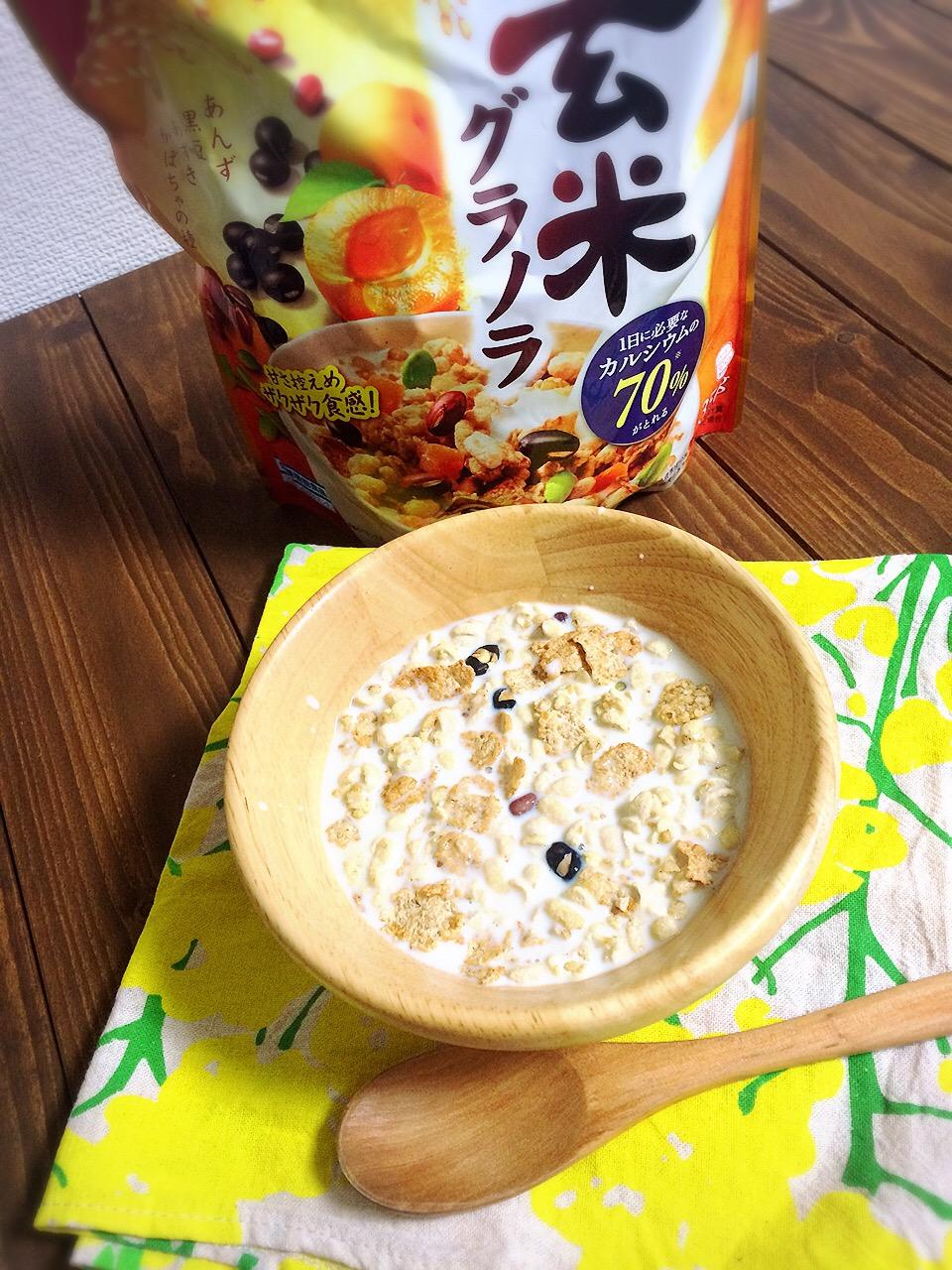 オススメ朝ごはん玄米グラノラ