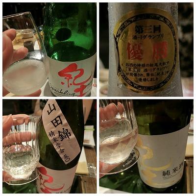 【日本酒セミナー】酒-1グランプリ優勝酒をプレミアムな空間で♪