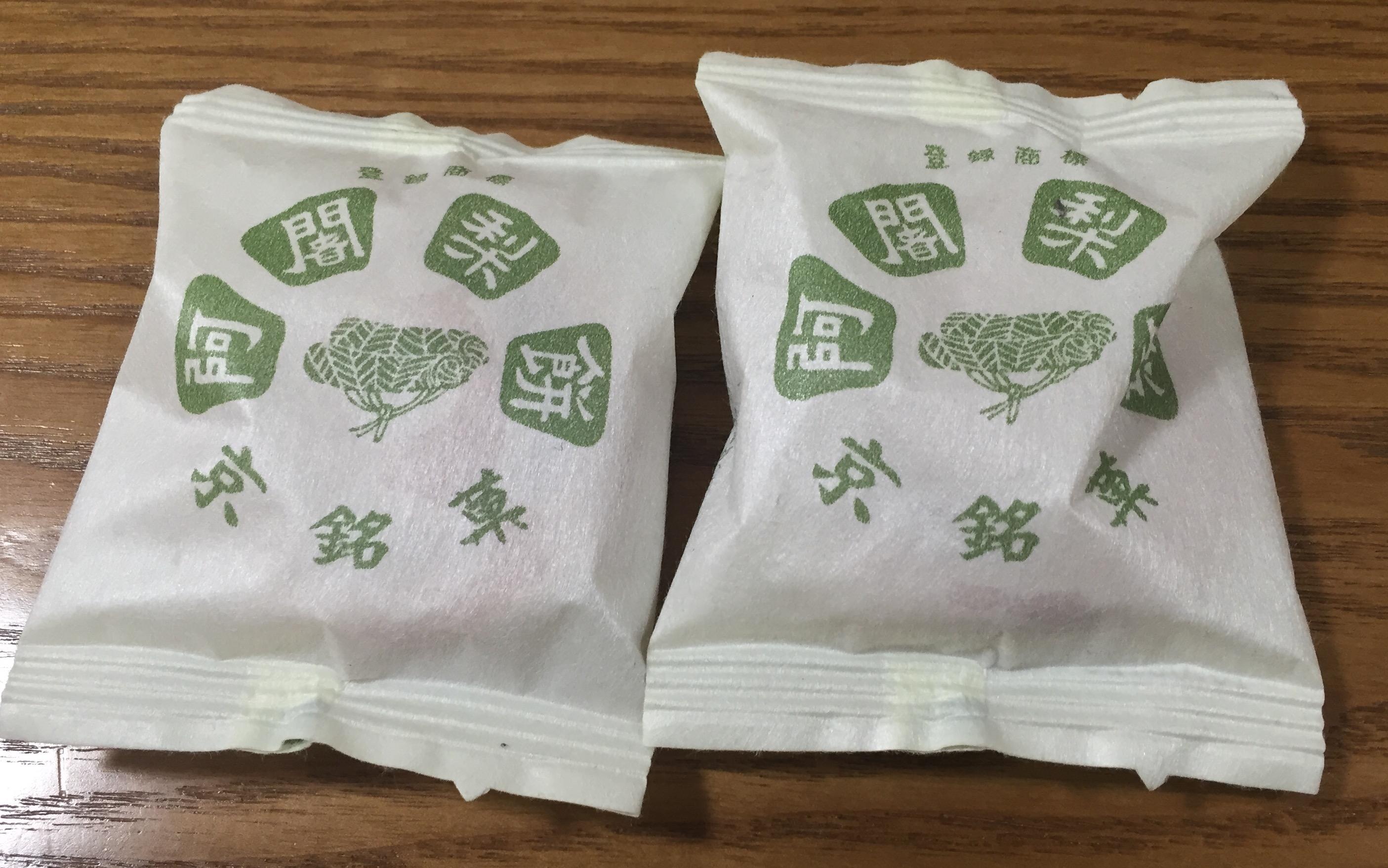 【出張土産】ビジネス手土産の定番☆京都の阿闍梨餅