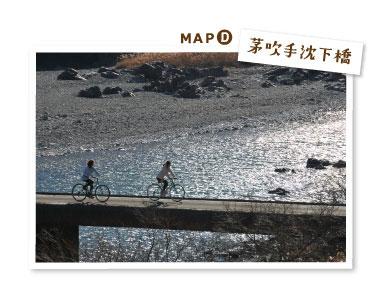 photo:芽吹手沈下橋/MAP【D】