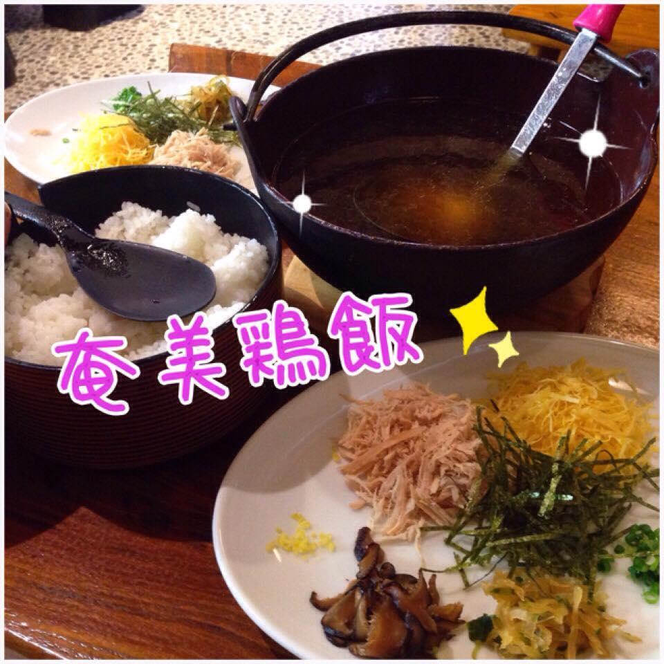 奄美①名物【鶏飯】感動飯!人生で一度は食べるべし!