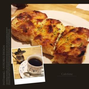 【コーヒー】ピザトースト発祥の喫茶店 紅鹿舎