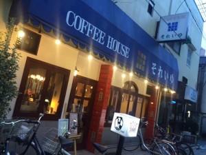 地元の人から愛される喫茶店へ♡