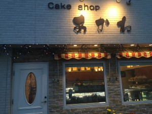 【札幌市東区】地元民オススメのロールケーキ~あかね~