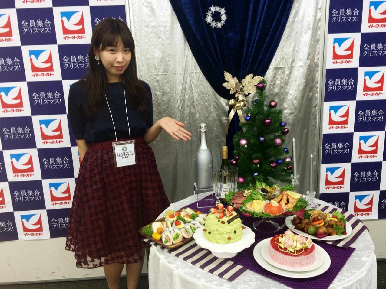 クリスマスケーキ&デリ試食会!