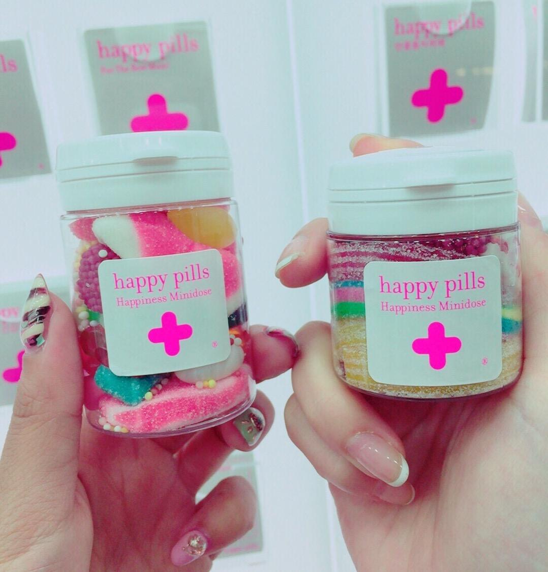 【韓国釜山】Happy pills*ハッピーピルズ