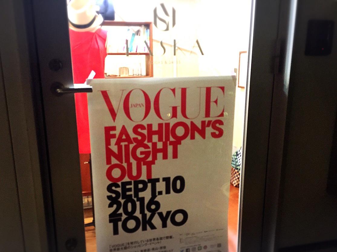 今年は9/10!VOGUE主催ファッションの祭典『FNO』