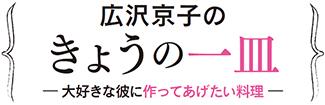 fuku_dish_0923_02