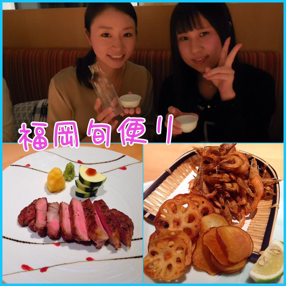 福岡旬便り♡福岡食材を京料理「菜な」風にアレンジ♡福岡の日本酒と♡