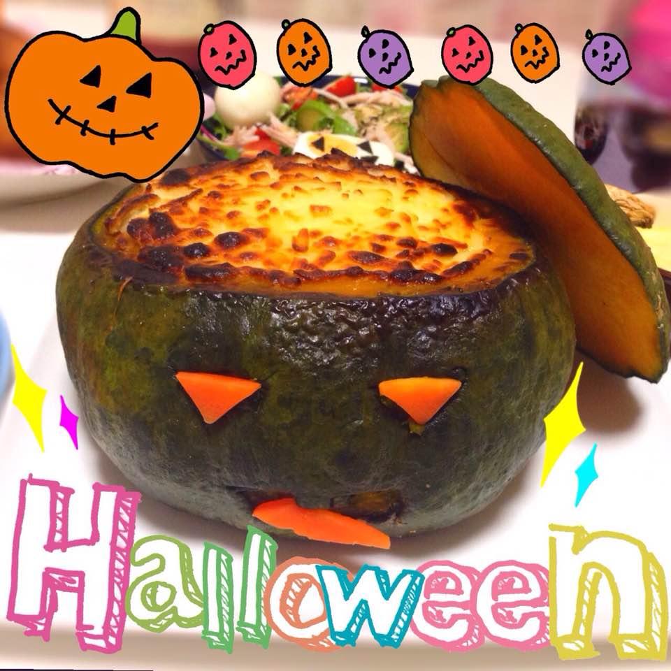 【ハロウィン】丸ごとカボチャのグラタン☆簡単なのに盛り上がる一品!
