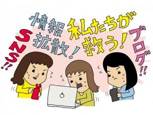 SMAPのような革新的グループはジャニーズではもう生まれない!? イノベーションとブランディングについて考えてみた