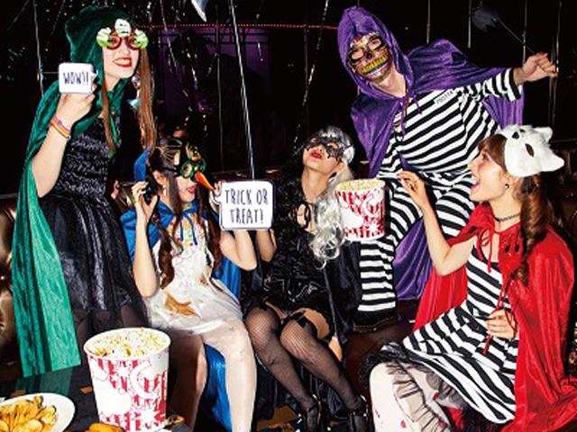 撮影&おみやげ付き! 働く女性30人限定で、ハロウィンパーティーを開催