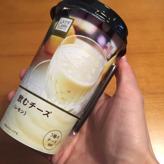 """10/18発売!ローソン新商品""""飲むチーズ<レモン味>""""ってどんな味?"""