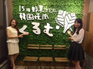 女子会におすすめ!新大久保でお野菜もお肉も楽しめる韓国料理やさんへ♡