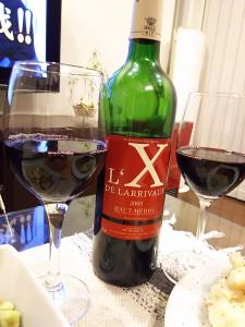 赤ワイン♥