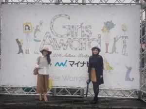 日本最大ファッションショーGirlsAward2016に行ってきた!