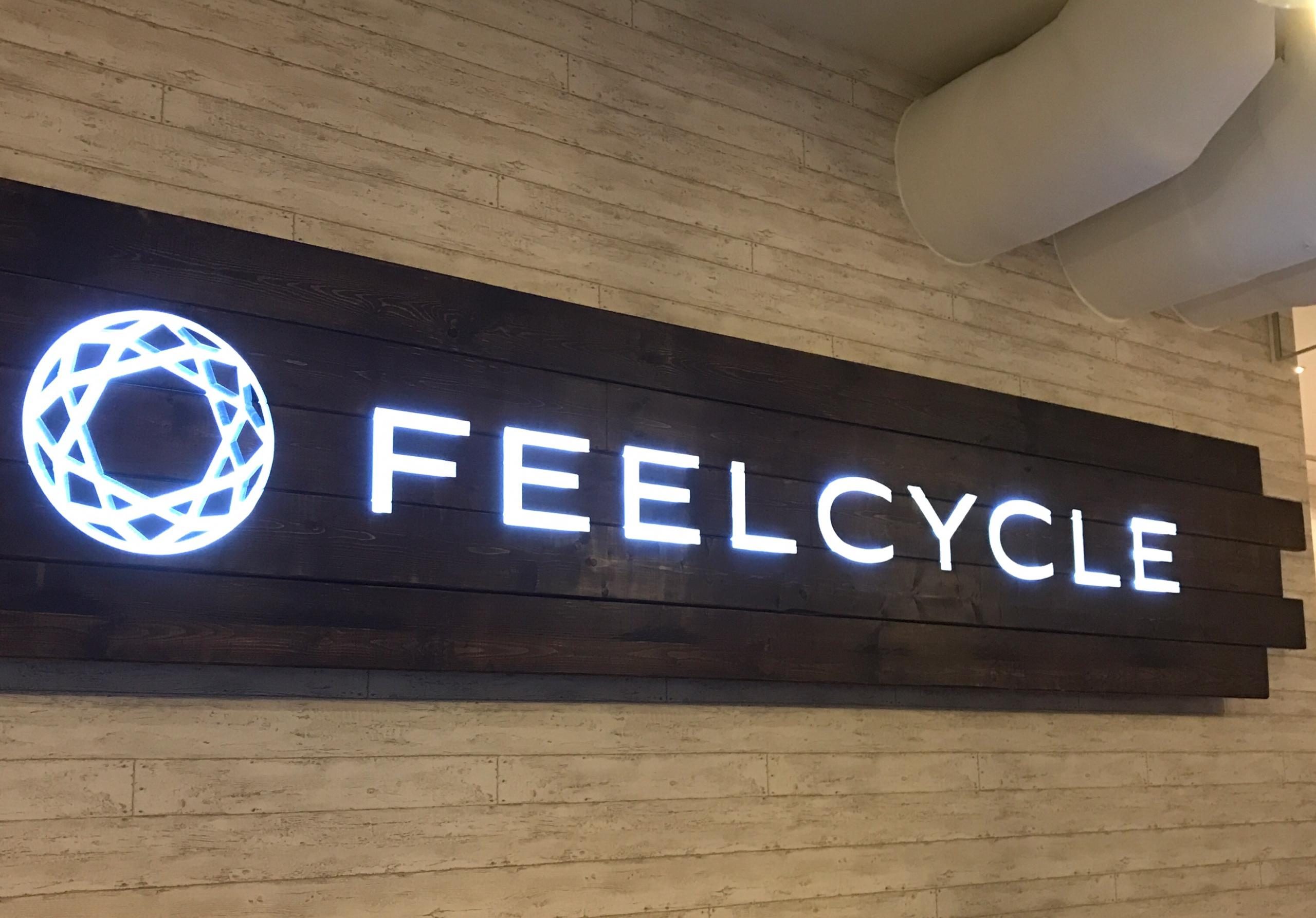 【スポーツ】NY生まれのバイクエクササイズ♡FEELCYCLE