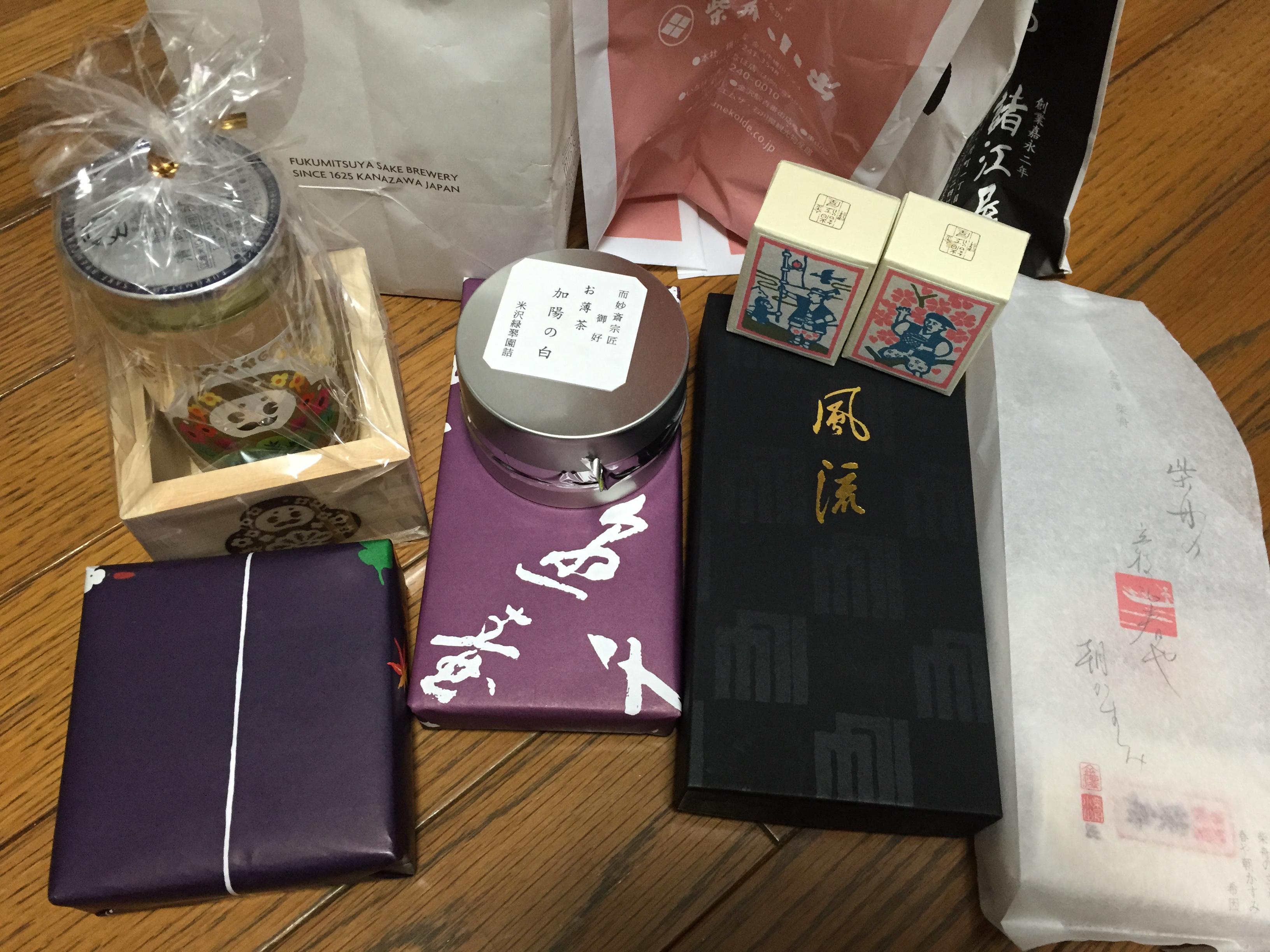 金沢旅行のお土産に金沢和菓子 金沢ならではの上品なお茶菓子たち♪