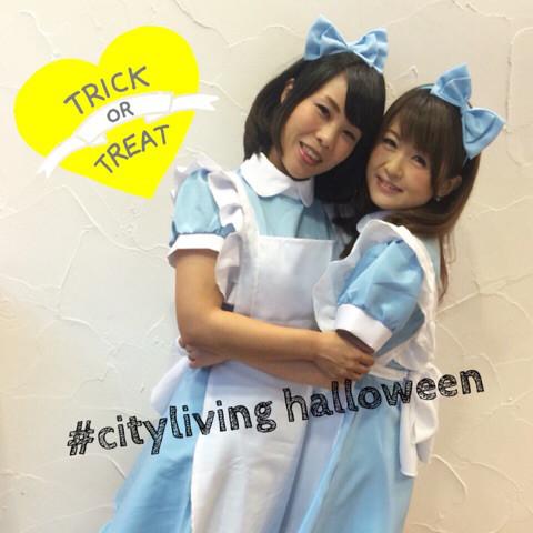 【ハロウィン】双子アリスで♡シティリビングweb ハロウィンパーティ