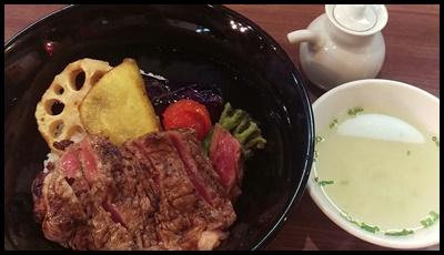 【銀座】ランチ限定980円ステーキ丼
