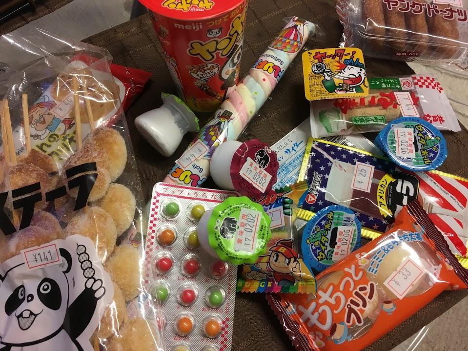 ヨーグル求めて・・・童心に帰って駄菓子を大人買い!