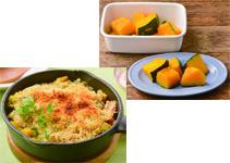 甘くてホクホクの「カボチャ」は料理のバリエーションも豊富で栄養価も高い食材