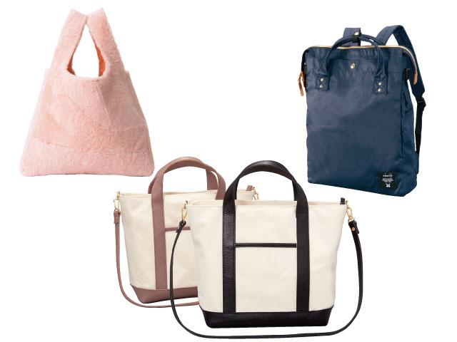 【vol.9 今回のお悩み】通勤にも子どもの送迎にも使えるバッグが欲しい!