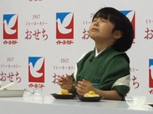 【編集部ブログ<TOKYO>】寺田心くんも大満足! 2017年おせちトレンド&試食レポート