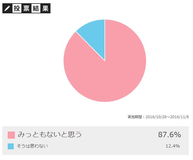 1611_train_news_01