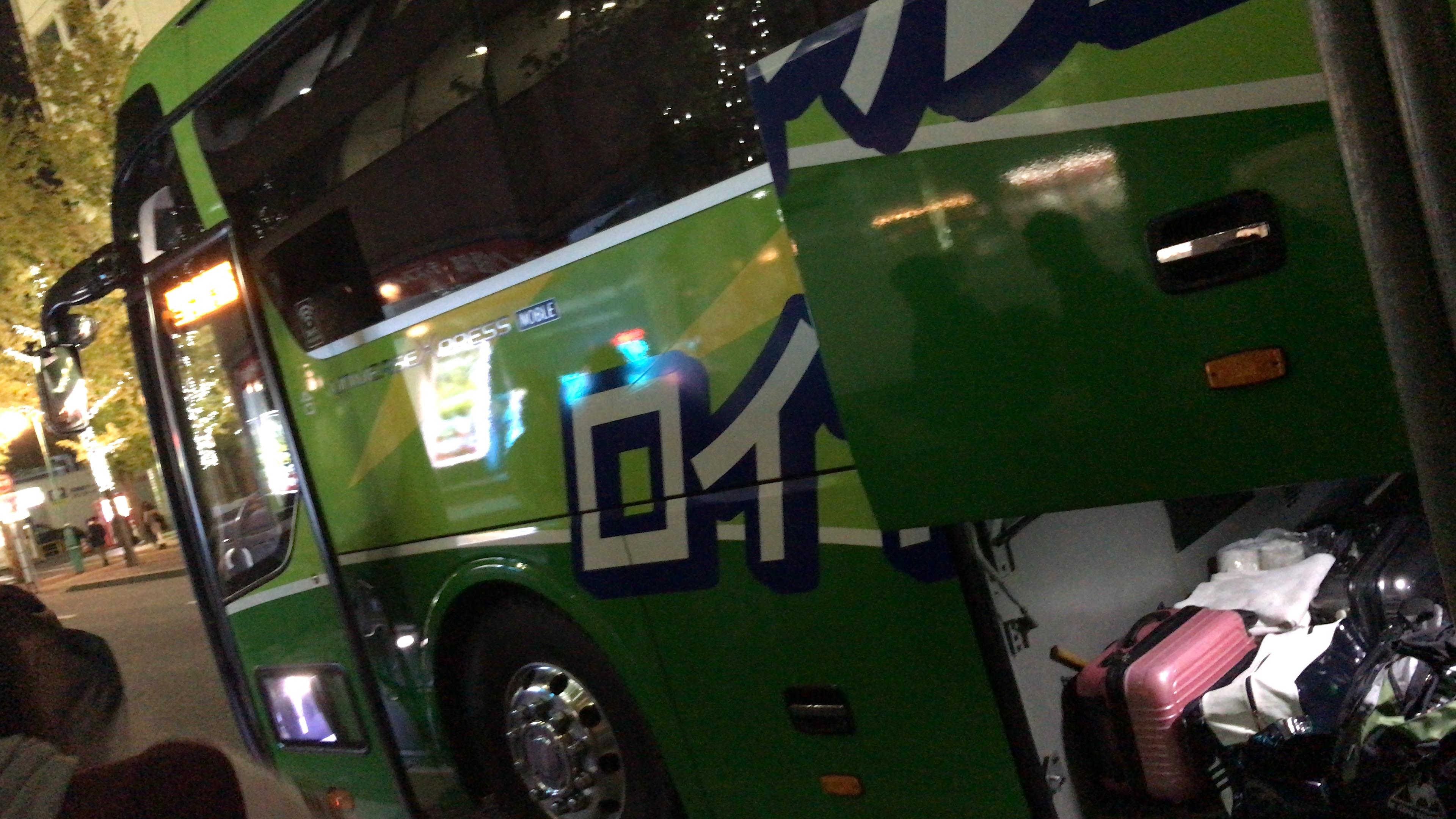 夜行バスに乗って そうだ京都へ行こう 1話
