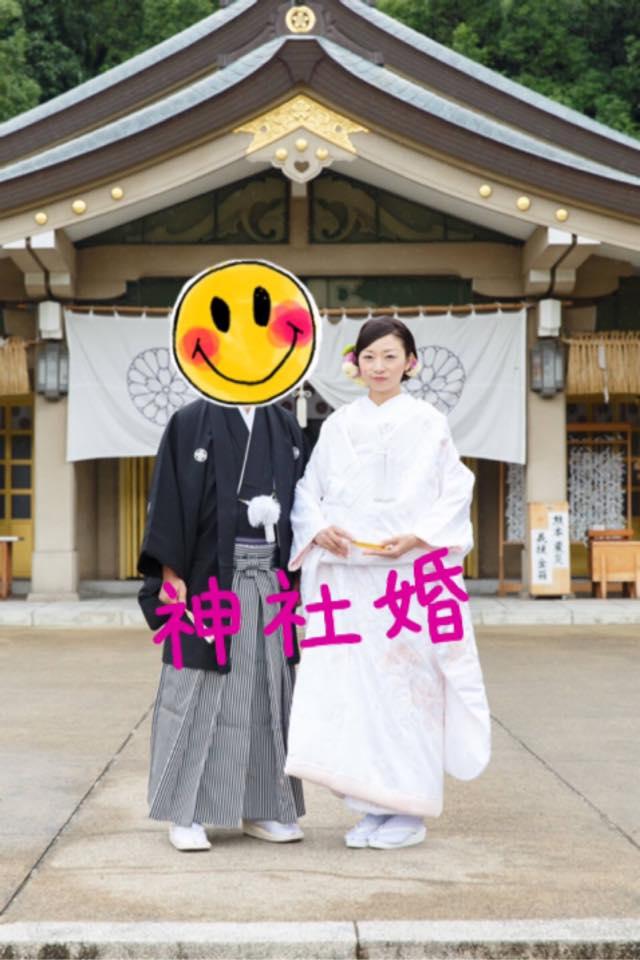 神社で和婚♡憧れの白無垢で神前式を挙げました♡