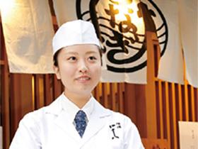 割烹蒲焼 八十八 職人見習い 坂元千春さん(24歳)