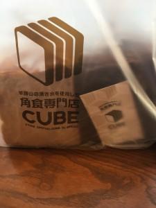 羊蹄山の水を使った角食専門店~CUBE~